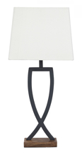 Picture of Makara Table Lamp (Set of 2)