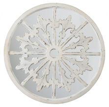Picture of Emlen Accent Mirror