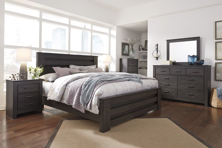 Picture of Brinxton 6-Piece King Panel Bedroom Set
